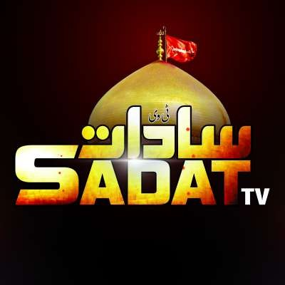 Sadat Tv Network - STN